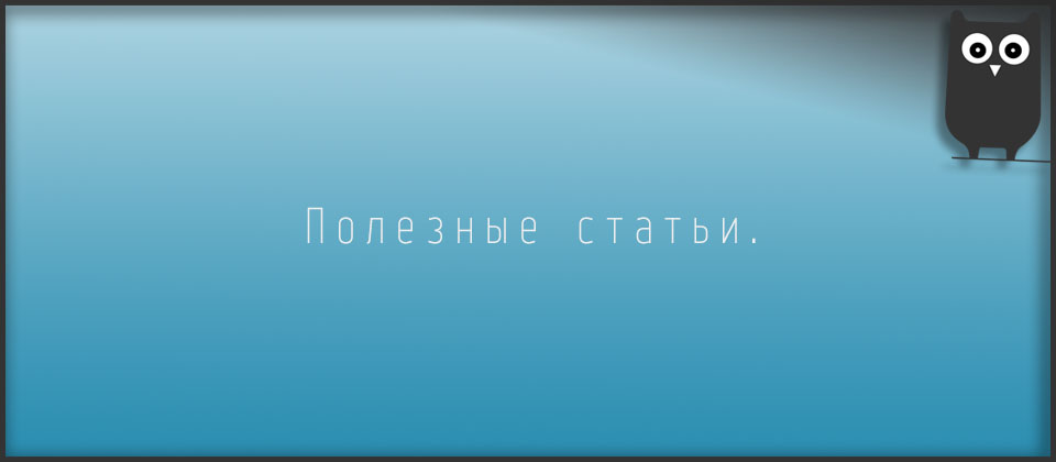 Базы данных в WordPress